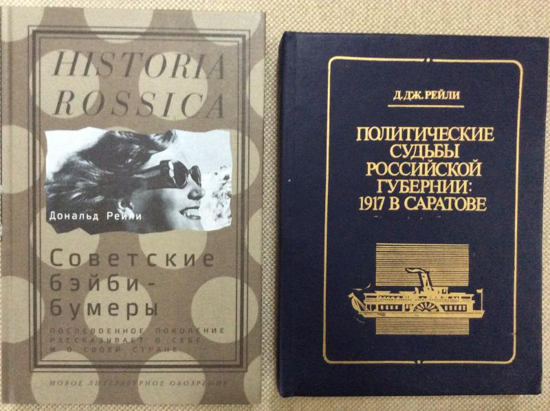 books in russian