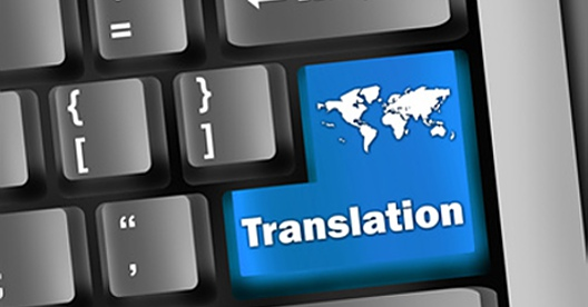translation and beyond aseees